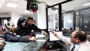 الأزمة السياسية والأمنية بليبيا تدفع مصرفا قطريا لتأجيل مشروع تأسيس بنك إسلامي بالبلاد