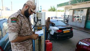 تقرير حكومي ليبي: كارثة مالية تنتظر ليبيا خلال أشهر وقد نضطر لأخذ قروض بفوائد ربوية
