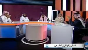 """""""جن على الهواء"""" في برنامج الثامنة.. ومفتي عام السعودية: أغلب الرقاة لا يجيدون قراءة الفاتحة"""