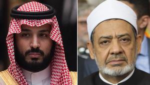 بعد محاولة استهداف الحرم.. محمد بن سلمان لشيخ الأزهر: نعول على المؤسسات الدينية لمواجهة الإرهاب
