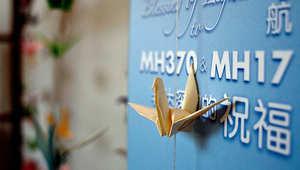 يعتبر لغز فقدان الطائرة الماليزية 370 أصعب الألغاز في التاريخ