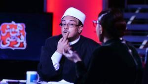 """الشيخ محمد عبدالله الشهير بـ """"الشيخ ميزو"""" يعلن أنه """"المهدي المنتظر"""""""