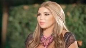 انسحاب الفنانة اللبنانية مي حريري من برنامج بلا تشفير