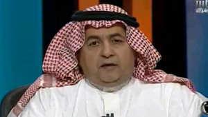 الإعلامي داوود الشريان مقدم برنامج الثامنة