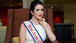 """السورية فابيولا الإبراهيم ملكة جمال العرب بأمريكا تطالب السياسيين الأمريكيين بـ """"الرحمة"""""""