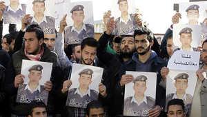 حالة من الغضب والحزن عمت تويتر بعد الإعلان عن قتل الطيار الأردني معاذ الكساسبة