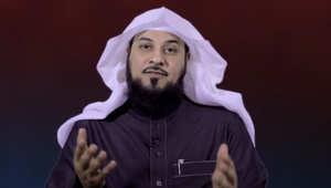 """تعليقا على فيديو """"ضرب الزوجة في الإسلام"""".. مغردون يطالبون العريفي بمقاضاة مقدّم برنامج """"يا هلا"""" على روتانا"""