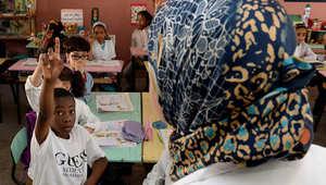 مدرسة ابتدائية في العاصمة المغربية الرباط