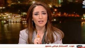 """مذيعة قناة """"العربي"""" آمال عراب"""