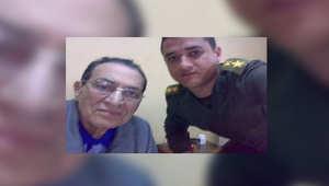 صورة سيلفي لمبارك تم تداولها على تويتر