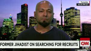جهادي سابق لـCNN: حب المغامرة وعوامل اجتماعية وجنسية خلف انضمام الشباب المسلم الغربي لداعش