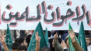 أحد أنصار جماعة الإخوان خلال مظاهرة في مصر