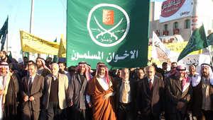 صورة أرشيفية لمسيرة سابقة لجماعة الإخوان المسلمين في الأردن