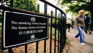فضلا.. لا أعقاب سجائر