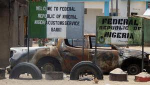 نيجيريا: فرار 63 فتاة من بين المختطفات على يد جماعة بوكو حرام