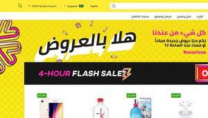 """منصة """"نون"""" للتجارة الإلكترونية تنطلق في السعودية"""