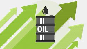 "أوبك تلتزم بأحد ""أكبر"" تخفيضات إنتاج النفط بتاريخها"