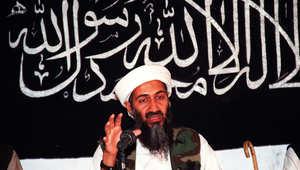 تقرير أمريكي يكشف المفاجأة: 5 ملايين دولار من أموال CIA حطت في جيب أسامة بن لادن