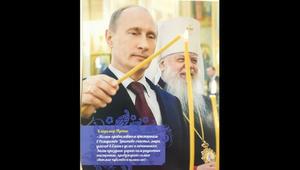 """شاهد تقويم بوتين """"الملهم"""" لعام 2017.. بين حبه للقطط وأهمية الخبز والقوة العسكرية الروسية"""