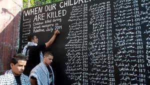 """جريح إسرائيلي في ديرحانون ومواجهات مسلحة بجباليا وغارات جوية على """"أهداف"""" بغزة"""