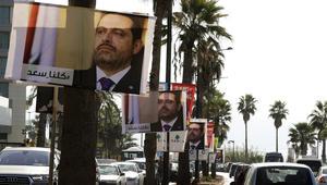 إيران تقرأ مقابلة الحريري: السقف بمواجهة حزب الله ينخفض
