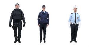 رجال ونساء الأمن تونس أزياء أمنية جديدة