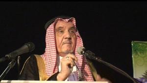 الديوان الملكي السعودي: وفاة الأمير محمد بن فيصل بن عبدالعزيز عن عمر 80 عاماً