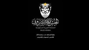 """جهة تُلقب نفسها """"الجيش الإلكتروني السعودي"""" تعلن اختراق موقع القرضاوي"""