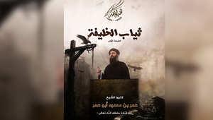 أبوقتادة من سجنه يفتي ببطلان خلافة داعش: البغدادي خليفة مزعوم يشبه مهدي جهيمان العتيبي