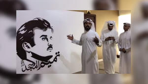 """رئيس بورصة قطر: """"الحصار"""" سهّل دخول المستثمرين الأجانب ولدينا عملاء من 155 دولة"""