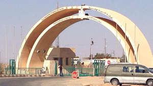 حدود الأردن مع العراق