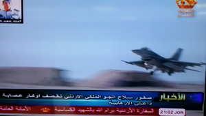 صور لانطلاق موجة من الغارات يشنها الطيران الأردني على مواقع داعش في سوريا