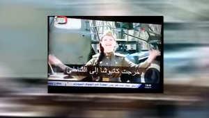 لقطة من الأغنية الوطنية التي عرضت على شاشة التلفزيون السوري