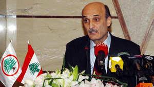 """""""القوات اللبنانية"""" ترشح جعجع لخوض السباق الرئاسي"""