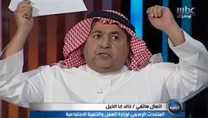 في حلقة نارية.. داود الشريان منفعلاً على أبا الخيل: فليصمت وزير العمل لشهرين