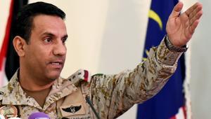 المتحدث باسم التحالف العربي يعبّر عن أسفه لبيان أممي حول اليمن