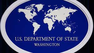 شعار الخارجية الأمريكية