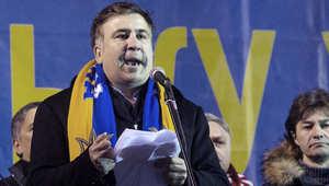 """أوكرانيا تمنح جنسيتها لرئيس جورجيا السابق وتعينه محافظاً لـ""""أوديسا"""""""