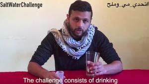 """تضامناً مع إضراب الأسرى الفلسطينيين.. """"تحدي مي وملح"""" يجتاح وسائل التواصل الاجتماعي"""