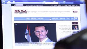 بدأت وكالة الأنباء السورية تقديم أخبارها باللغة العبرية