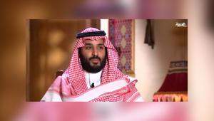 """لقاء الأمير محمد بن سلمان التلفزيوني الأول حول """"رؤية المملكة"""" على قناة العربية"""