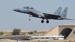اجتماع للتحالف الإسلامي العسكري في السعودية بعد أيام على إعلان المملكة الاستعداد لقتال داعش بسوريا