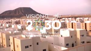 السعودية: أوفينا بوعد الإسكان.. وبعثنا رسائل لأكثر من 15 ألف مستفيد