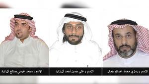 الداخلية السعودية: 3 مطلوبين أمنياً يسلمون أنفسهم للسلطات