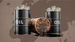 """""""ستاندرد آند بورز"""" تخفض التصنيف الائتماني للسعودية بسبب هبوط أسعار النفط و""""تأرجح الصورة المالية"""" للمملكة"""