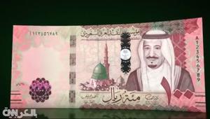 الراجحي المالية: نمو إيرادات السعودية سيدعم خطط الإنفاق.. وأرقام الميزانية متوافقة مع رؤية 2030