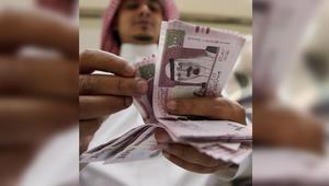 """هل أنت من محدودي الدخل في السعودية؟ تعرّف على كيفية التسجيل في """"حساب المواطن"""""""