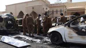 """""""الشورى"""" السعودي يرفض مشروع """"الوحدة الوطنية"""""""
