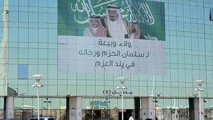 المعلمي يرد ضمنا على زيارة عشقي لإسرائيل: يستغلون اسم السعودية والرتب العسكرية