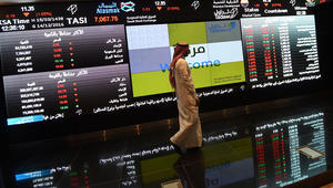 السعودية تُدرج أكبر إصدار عالمي من الصكوك الإسلامية ببورصة أيرلندا